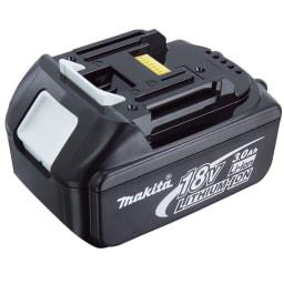マキタ 業務用コードレス ハイパワークリーナー 専用リチウムイオン充電池 小型で軽量、取りはずして継ぎ足し充電ができるリチウムイオン充電器。