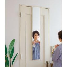 割れない軽量フィルムミラー ドア掛けタイプ 20×120cm[細枠フレーム] (ア)シャンパンゴールド