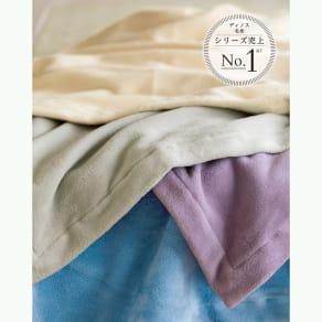 シングル (【三井毛織】エジプト超長綿やわらか綿毛布 掛け毛布) 写真
