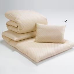 敷布団シングル3点 (綿生地のダニゼロック お得な布団セット) 布団を見直すダニ対策。お得な「ふんわり掛け布団・しっかり敷き布団・枕のセット」 ※ダブルサイズのセットは枕が2個付き。