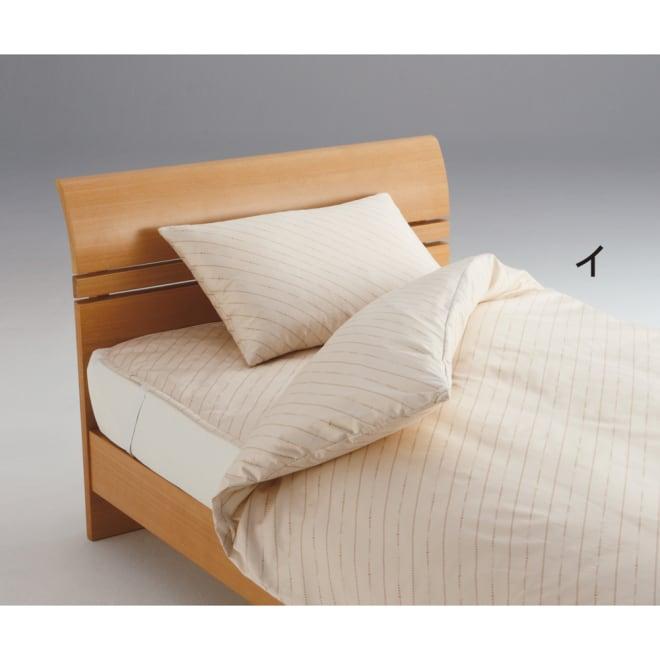 ダニゼロック 綿生地の布団シリーズ お得なベッドセット ベージュはディノスだけの限定カラー。お得な「ふんわり掛け布団・ベッドパッド・枕のセット」 ※ダブルサイズのセットは枕が2個付き。