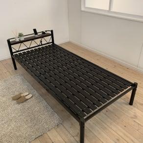 コンセント付き抗菌樹脂すのこベッド ロータイプ フレームのみ 写真