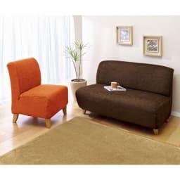 スペイン製〈ノエミ〉 ソファカバー アームなしソファタイプ 写真左(オ)オレンジ・1人掛、写真右(エ)ダークブラウン・2人掛
