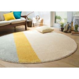 円形・径約190cm 防ダニ洗えるラグ (ア)ボーダーイエロー ※写真は円形・径約190cmタイプです。