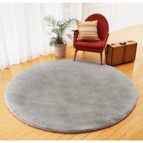 ラビットファー癒しラグ円形・径約190cm 写真