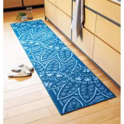 イタリア製キッチンマット〈ヴィオラ〉 (ア)ブルー系 (写真は約60×240cm)