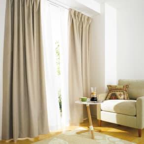 幅100cm×丈135cm(2枚組) 1級遮光・省エネ遮熱カーテン 写真