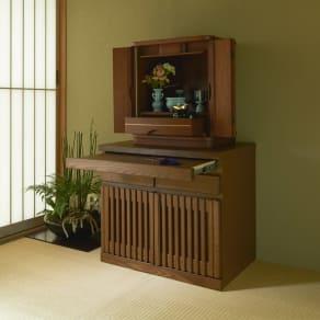 格子天然木仏壇キャビネット 高さ56cm 写真