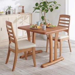 角が丸くて優しい天然木ダイニング テーブル 2本脚 幅90奥行75cm 写真