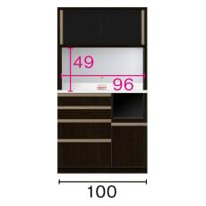 高機能 モダンシックキッチンシリーズ キッチンボード 幅100高さ186cm(カウンター高さ85cm)