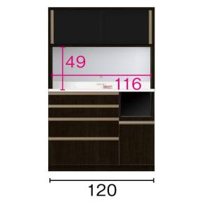 キッチンボード 幅120奥行45高さ186cm(高機能 モダンシックキッチンシリーズ) 写真