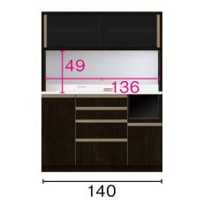 高機能 モダンシックキッチンシリーズ キッチンボード 幅140高さ186cm(カウンター高さ85cm)