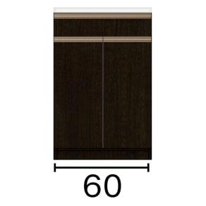 キッチンカウンター 幅60奥行51高さ93cm(高機能 モダンシックキッチンシリーズ) 写真