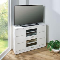 角度が自由自在の収納充実コーナーテレビ台 幅100高さ70cm コーディネート例(イ)ホワイト 背面が丸く、角度調節が自在!