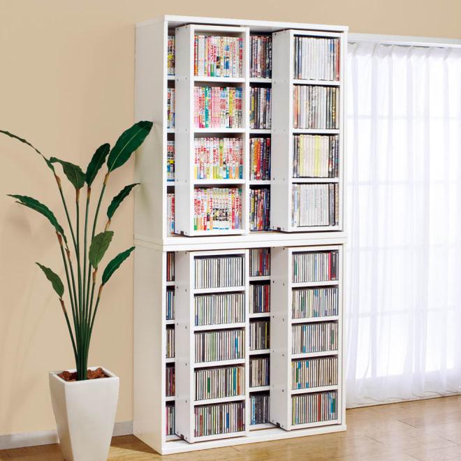 スライド式CD&コミックラック 2重タイプ4段 幅90cm [コミック・文庫本・DVD用] (ウ)ホワイト 2重奥行33.5cmCD用とコミック用の組み合わせ例
