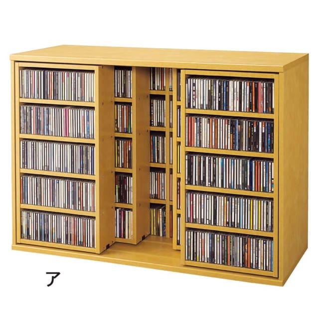 スライド式CD&コミックラック 3重タイプ5段 幅120cm [CD用] (ア)ライトブラウン