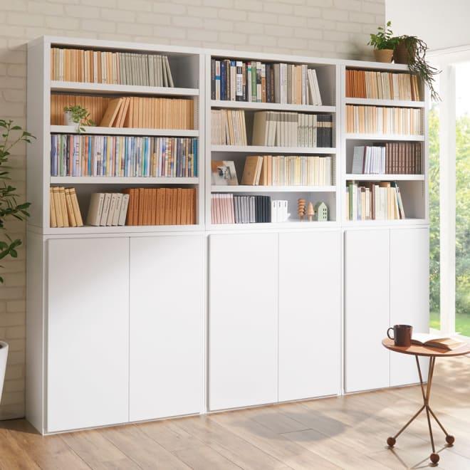 組立不要1cmピッチ頑丈棚板本棚 オープン&扉タイプ 棚板頑丈使用で、大量収納が叶います。 (ア)ホワイト ※左から幅80cmタイプ×2、幅「60cmタイプです。