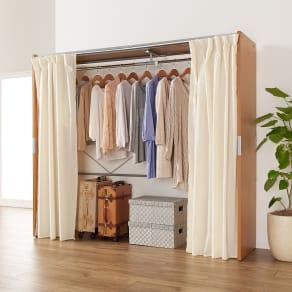 部屋に合わせてコーディネート カーテン取り替え自在ハンガー 棚なしタイプ 幅188~305cm 写真
