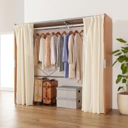 部屋に合わせてコーディネート カーテン取り替え自在ハンガー 棚なしタイプ 幅188~305cm (イ)ナチュラル