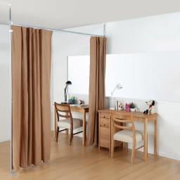 突っ張り&伸縮式目隠しカーテン レールタイプ お子様部屋の仕切りとしても便利です。二つの部屋を気軽に行き来できるカーテン仕様なら圧迫感なく空間を広々とお使いいただけます。(オ)ブラウン ※お届けする商品になります。