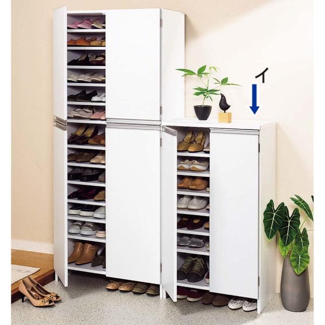 シンプルラインシューズボックス ミドルタイプ(高さ110cm) 幅60cm (イ)ホワイト 組み合わせて使えば大収納。