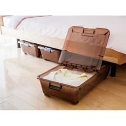 両側開閉ベット下収納 3個組 両面開きで衣替えもラクラク。ベッド下の空間も有効活用 (ア)ブラウン