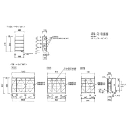 シンプルカウンター下収納庫(奥行22高さ87cm) 4枚扉タイプ 幅97.5cm 【サイズ詳細図】