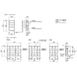 シンプルカウンター下収納庫(奥行22高さ97cm) 3枚扉タイプ 幅73cm 【サイズ詳細図】