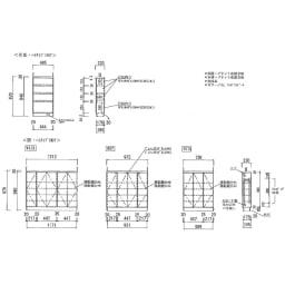 シンプルカウンター下収納庫(奥行22高さ97cm) 5枚扉タイプ 幅121.5cm 【サイズ詳細図】