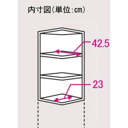 取り出しやすい2面オープンすき間収納庫 奥行44.5cm・幅25cm オープン部奥行サイズ
