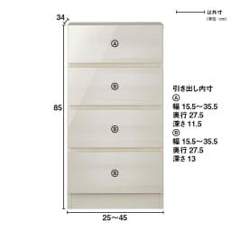 スクエア木目カウンター下収納 引き出し 幅25~45cm(1cm単位オーダー)奥行34cm (ア)ホワイト ※写真は幅45cmです。