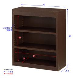 頑丈棚板がっちり書棚(頑丈本棚) ロータイプ 幅70cm 詳細図