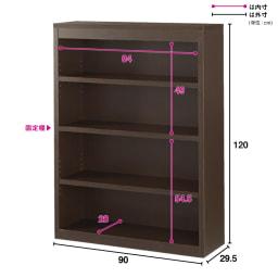 頑丈棚板がっちり書棚(頑丈本棚) ミドルタイプ 幅90cm 詳細図