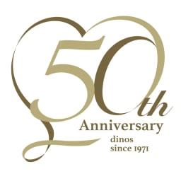 【dinos創業50周年スペシャルプライス】季節外れだから安い!フランス産5つ星羽毛布団 おかげさまでdinosは今年、創業50周年。心からの感謝を込めて、スペシャルプライスの商品をご用意しました。