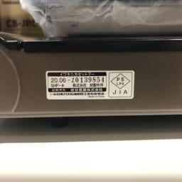 イワタニ カセットガスホットプレート焼き上手さん α(アルファ)