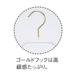MAWAハンガー ゴールドフック 50本組