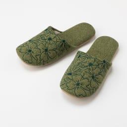 シビラ スリッパ〈レシーナ〉 色が選べる2足組(内寸 約24cm) (ウ)グリーン系
