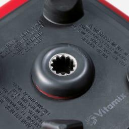 Vitamix/ヴァイタミックス 1.4L E310 メーカー長期保証付き 金属製の安定した駆動システム。アボカドの種も粉砕するほどのパワーがありながら、コンテナを本体にしっかり固定することで、不快なガタガタを軽減。