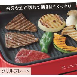 BRUNO/ブルーノ コンパクトホットプレート 本体単品+深型鍋+グリルプレートセット ディノス特典レシピ付き グリルプレートがあればお肉もおいしい焼き目が
