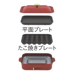 BRUNO/ブルーノ コンパクトホットプレート 本体単品+深型鍋+グリルプレートセット ディノス特典レシピ付き 付属するプレートはなんと4つ!平面プレートとたこ焼きプレートと・・・