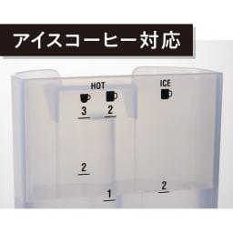 象印 STAN. /スタン コーヒーメーカー タンクに容量目盛があるので、アイスコーヒー用の濃いめコーヒーも簡単。
