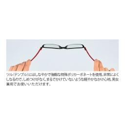 FILSTON/フィルストン UV&ブルーライトカット リーディンググラス(男女兼用) 無地 こちらの写真はツルのしなやかさを表現したものです。眼鏡とツルの接続部は無理に広げると折れる可能性がありますので、ご注意ください。