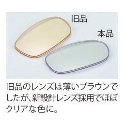 FILSTON/フィルストン UV&ブルーライトカット リーディンググラス(男女兼用) 無地 新しいレンズはほぼ無色!ブルーライトカットでこのクリアさはすごい!