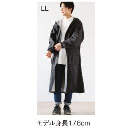 カイリ男女兼用レインコート (イ)ブラック LLサイズ