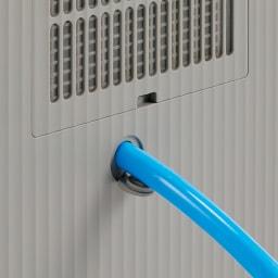 新cado除湿機 ホースをつないで直接排水もできます。(※ホースは別売り)