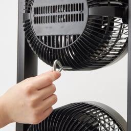 自動首振り機能付き マルチファン 2連 前面のパネルを外してファンのお手入れをしていただくことも可能です。