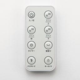 自動首振り機能付き マルチファン 3連 (ア)シャンパンゴールド×ホワイト リモコン付き