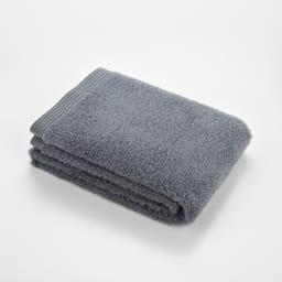 洗うほどやわらかくなるタオル (カ)ダークグレー