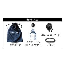 SteamOne (スチームワン)衣類スチーマー ※画像は(イ)ブラック。 付属品は本体と同色になります。