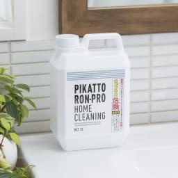 業務用 強力パイプ洗浄剤「ピカットロンプロ」 4Lセット(2L×2本) おしゃれで清潔感あふれるパッケージ。ロングセラーの人気商品です。